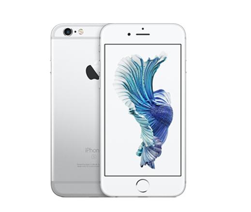 ابل ايفون 6s بلس مع فيس تايم - 32 جيجا، الجيل الرابع LTE، فضي