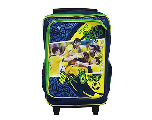 حقيبة مدرسية | البرازيل