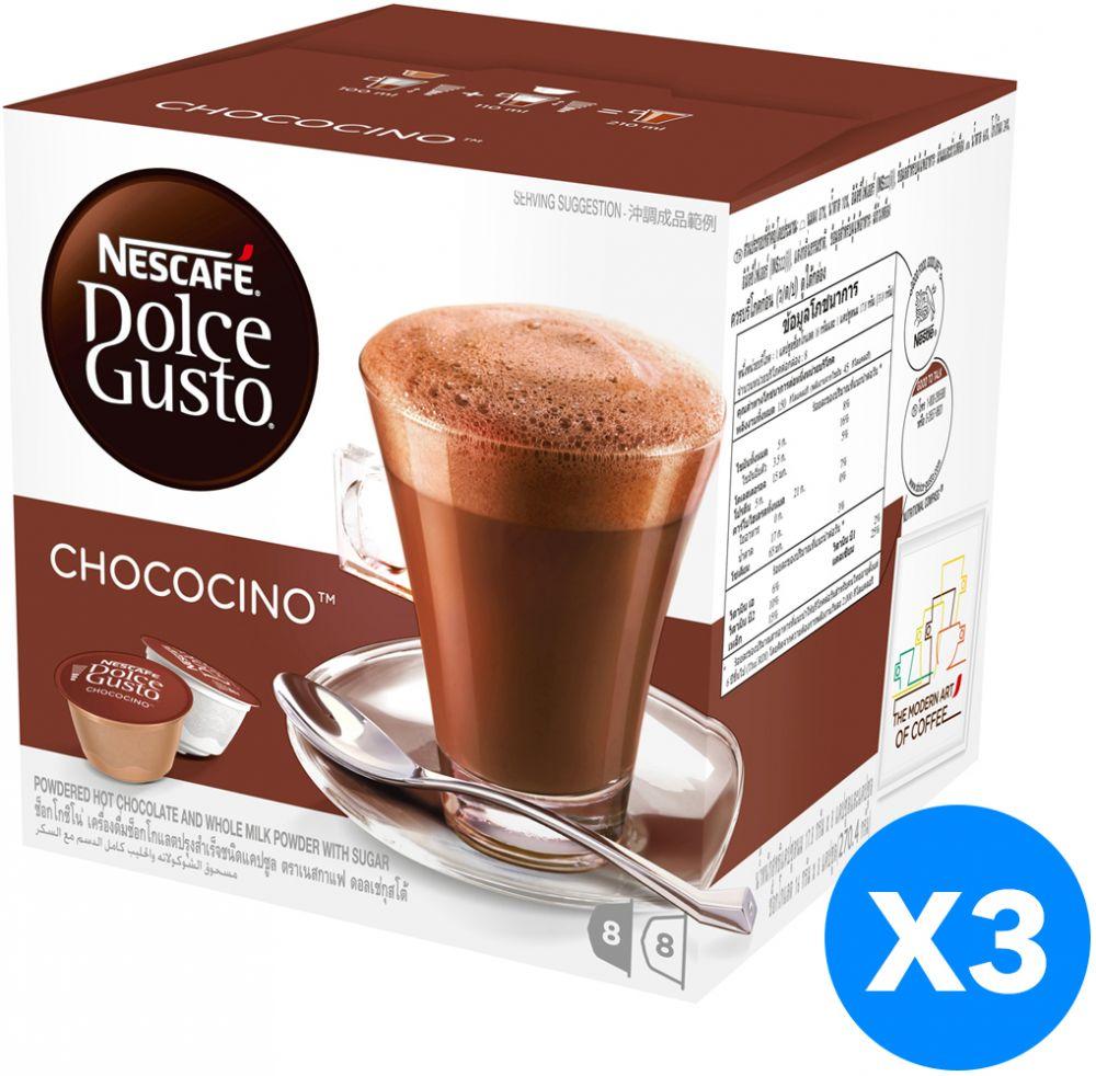 صندوق قهوة نسكافيه ، كبسولات -شوكولاتة 48 كبسولة