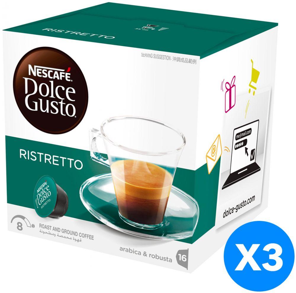 صندوق قهوة اسبرسو ،كبسولات -اسبريسو 104 غم