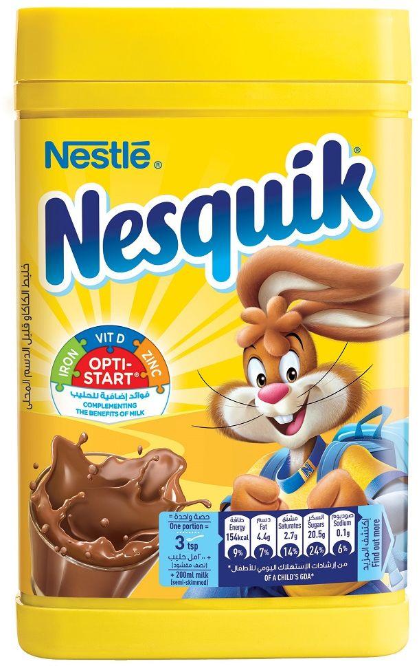 نستلة - نسكويك أوبتي ستار - بودرة الشوكولاتة - 450 جم