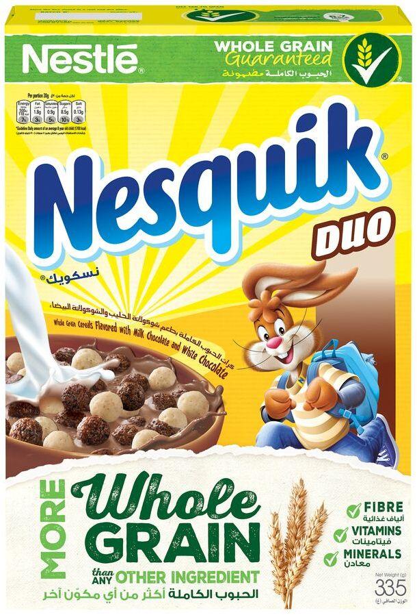 نستله نسكويك كرات الحبوب الكاملة بطعم الشوكولاتة الحليب