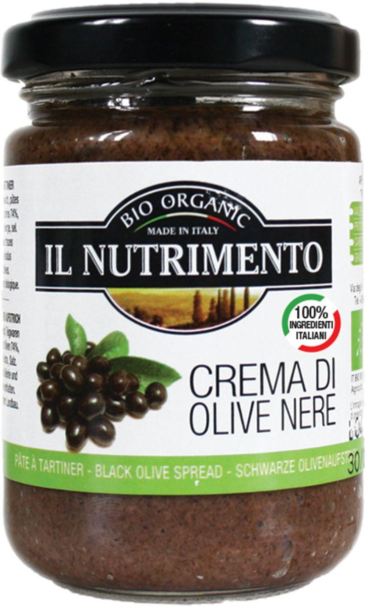 هريس زيتون عصرة اولى ايطالي خالي من الجلوتين من بروبايوس ، 130 جرام